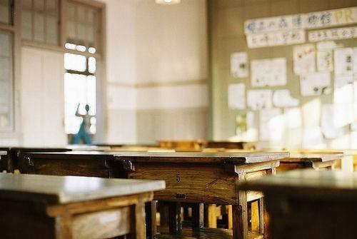 河南省教师资格证考试时间2020图片