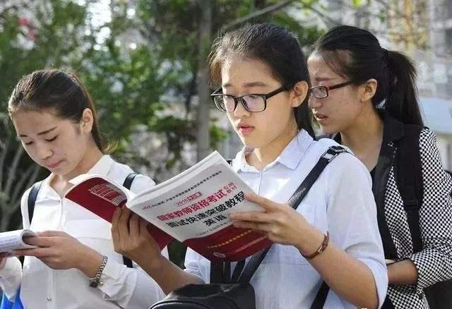 辽宁教师资格证考试时间