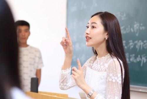 辽宁教师资格证