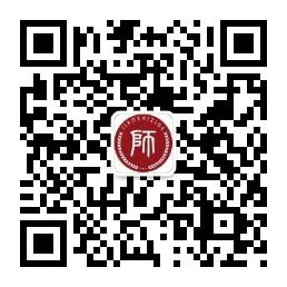 陕西教师资格证公众微信号