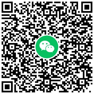 陕西教师资格证微信交流群